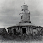 The oldest documented lighthouse in the Philippines is the Pasig River light